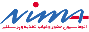 nimasoft-logo-300x109